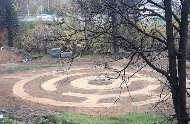 Костромичи нашли место посадки НЛОвцентре города