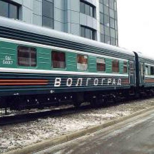 билеты на поезд санкт петербург волгоград цена