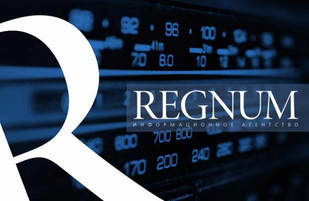 Радио REGNUM: второй выпуск за18октября