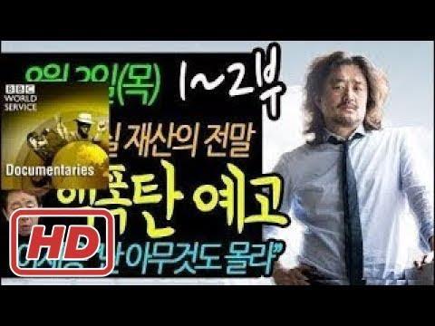 HD Documentary - Watch Free Documentaries Online