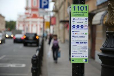 Петербуржцы задолжали около 1млрд рублей занеправильную парковку вплатной зоне