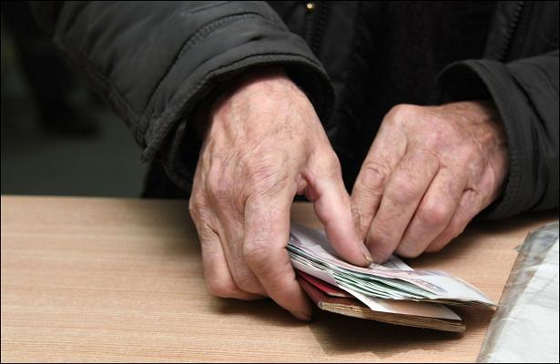 Россияне смогут подать заявление овыплате пенсионных накоплений через интернет