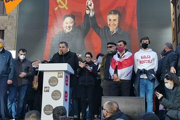 Грузинская оппозиция поставила властям ультиматум