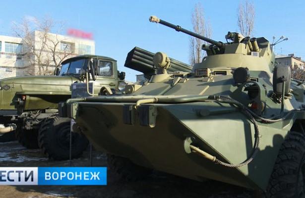 Воронежцам показали образцы современной военной техники иоружия