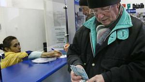 ВГосдуму внесен законопроект опенсиях работающих пенсионеров