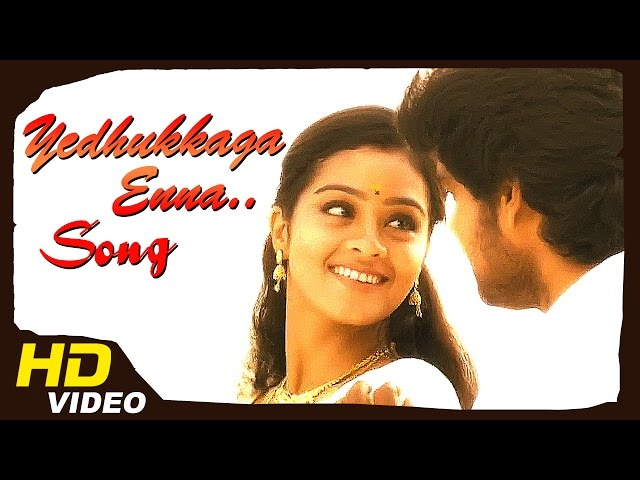 New Tamil Songs - YouTube