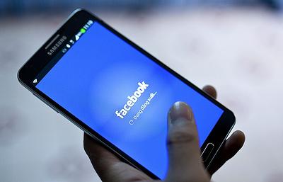 Втретьем квартале прибыль фейсбук составила 7 млрд долларов