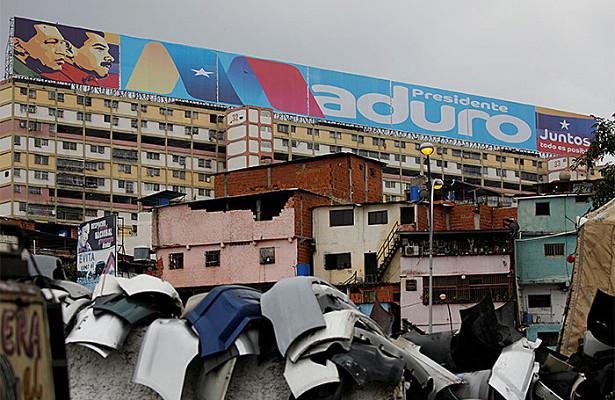 Президентские выборы вВенесуэле. Досье