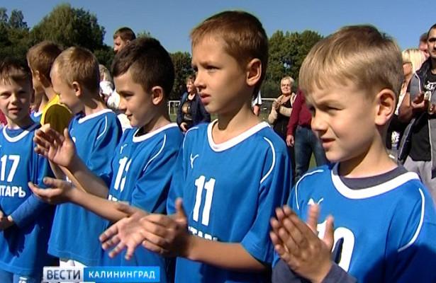 Старейшая футбольная школа региона отметила полувековой юбилей