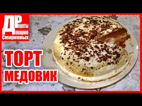 Рецепты быстро и вкусно торт