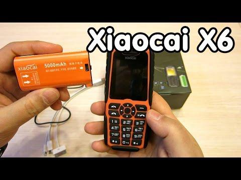Телефон с мощной батареей с алиэкспресс