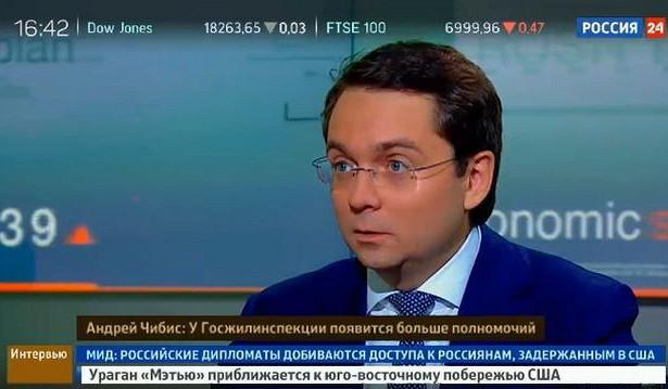 Генпрокуратура РФ: ЖКХ— криминогенная сфера
