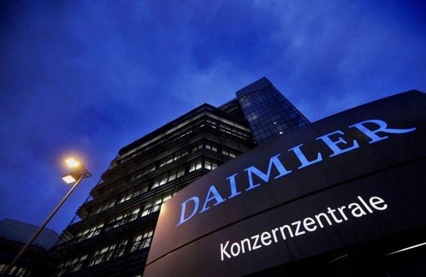 Daimler поделился стратегией набудущее