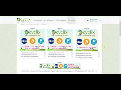 Hyip forum recyclix