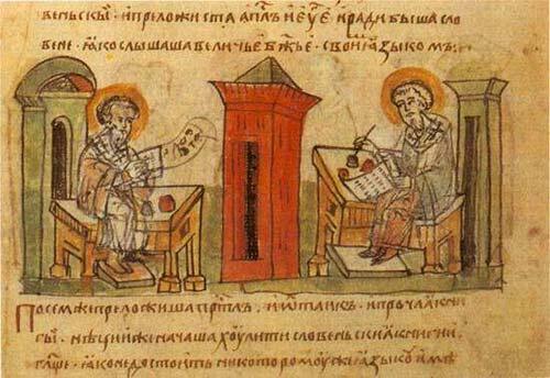 Миссия Кирилла иМефодия вКрыму: неизвестные факты