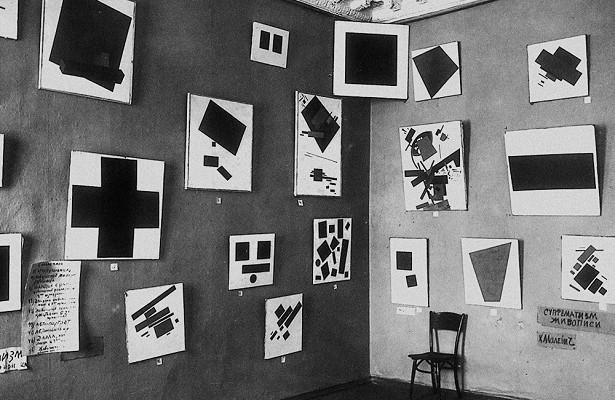 5лекций осовременном искусстве
