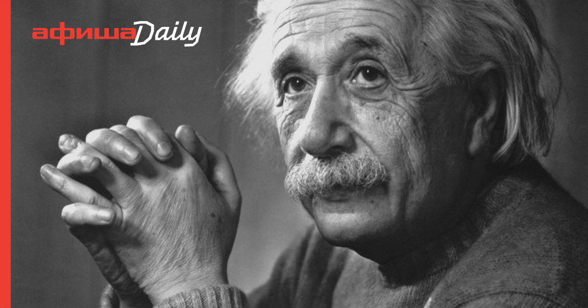 the significant contributions of albert einstein in the field of science