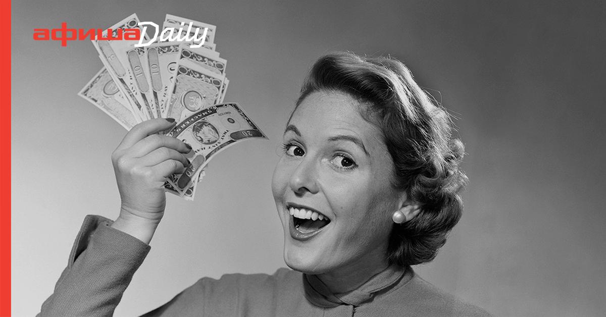 Сколько зарабатывают веб дизайнеры в америке