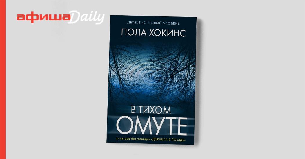 Журнал - Magazine cover