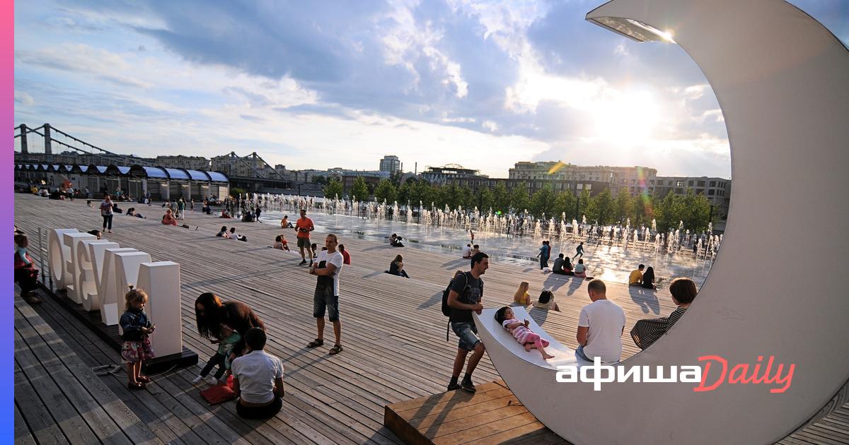 В Москве появились бесплатные городские квесты по популярным местам - Афиша Daily