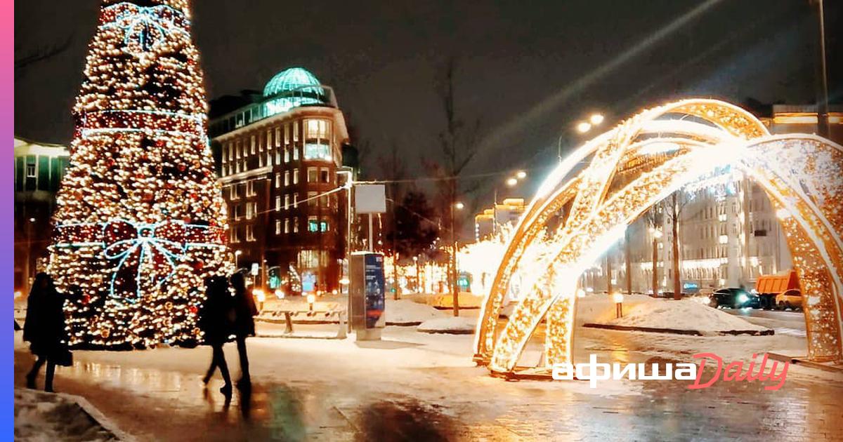 Празднование Нового года в Москве обойдется бюджету почти в миллиард рублей  - Афиша Daily 954bfceb040