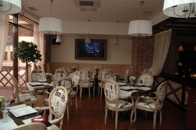 Ресторан News - фотография 3