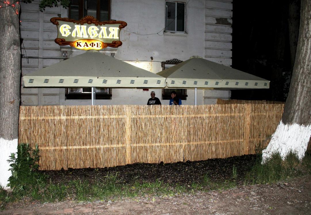Ресторан Емеля - фотография 1