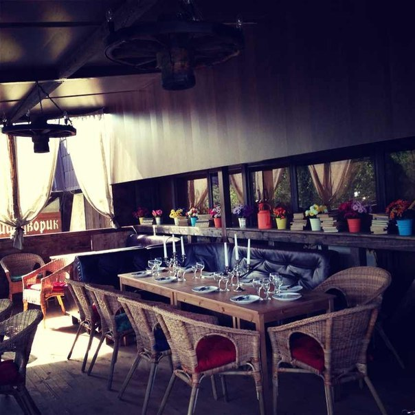 Ресторан Чешский дворик - фотография 8