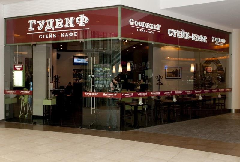 Ресторан Goodbeef - фотография 1 - кафе в ТРЦ VEGAS