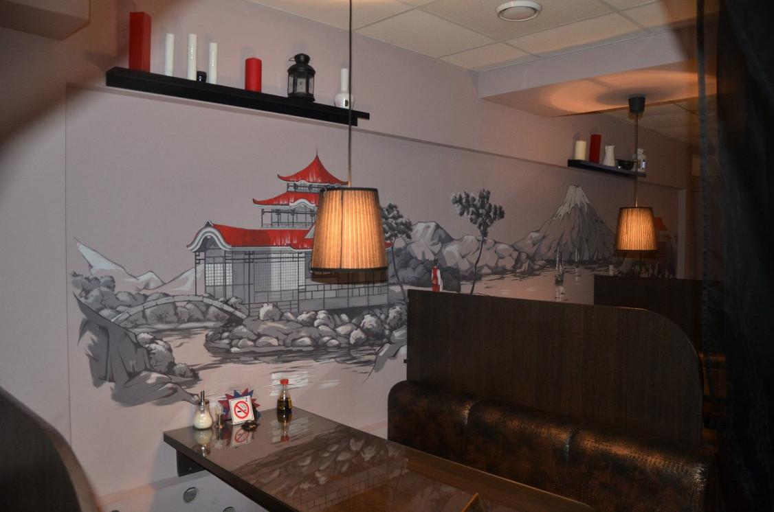 Ресторан Самурай - фотография 5