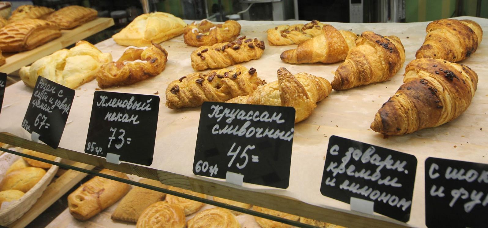Ресторан Кофейня-пекарня - фотография 4