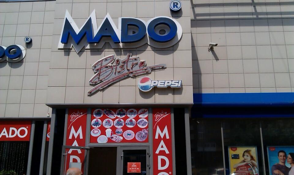 Ресторан Мадо - фотография 1