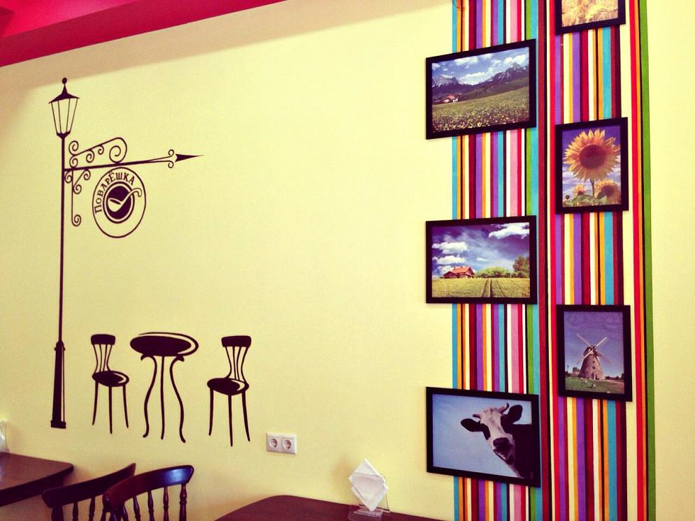 Ресторан Поварешка - фотография 2