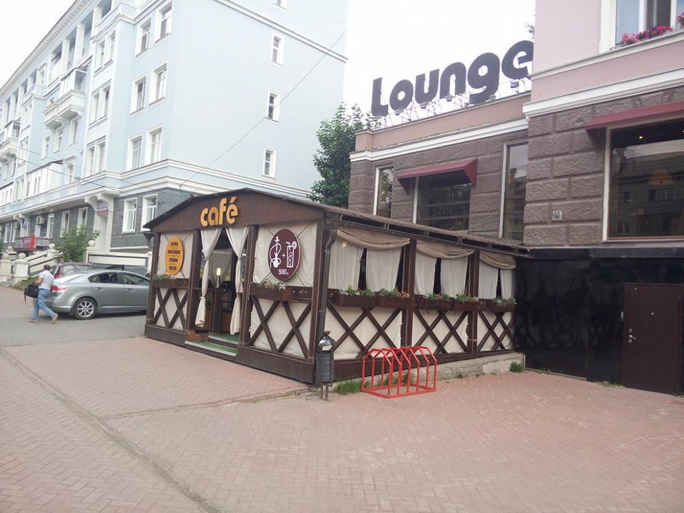 Ресторан Lounge Café - фотография 1