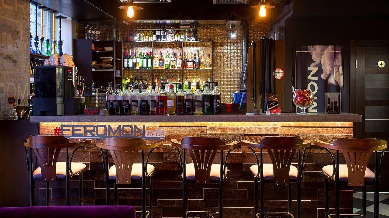 Ресторан Feromon Lounge Bar - фотография 2