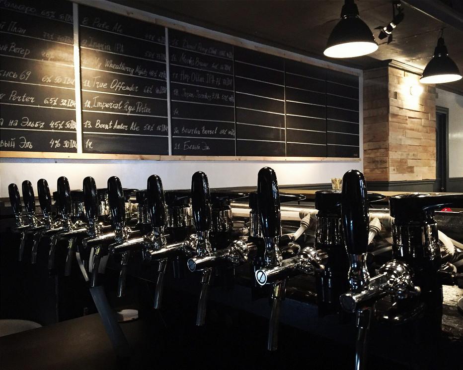 Ресторан Крапива - фотография 4