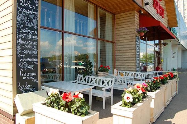 Ресторан Южное - фотография 6