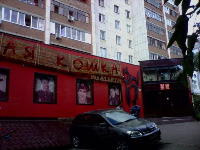 Ресторан Черная кошка - фотография 2