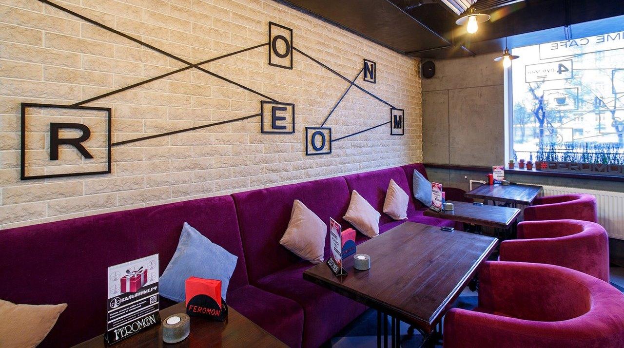 Ресторан Feromon Lounge Bar - фотография 5