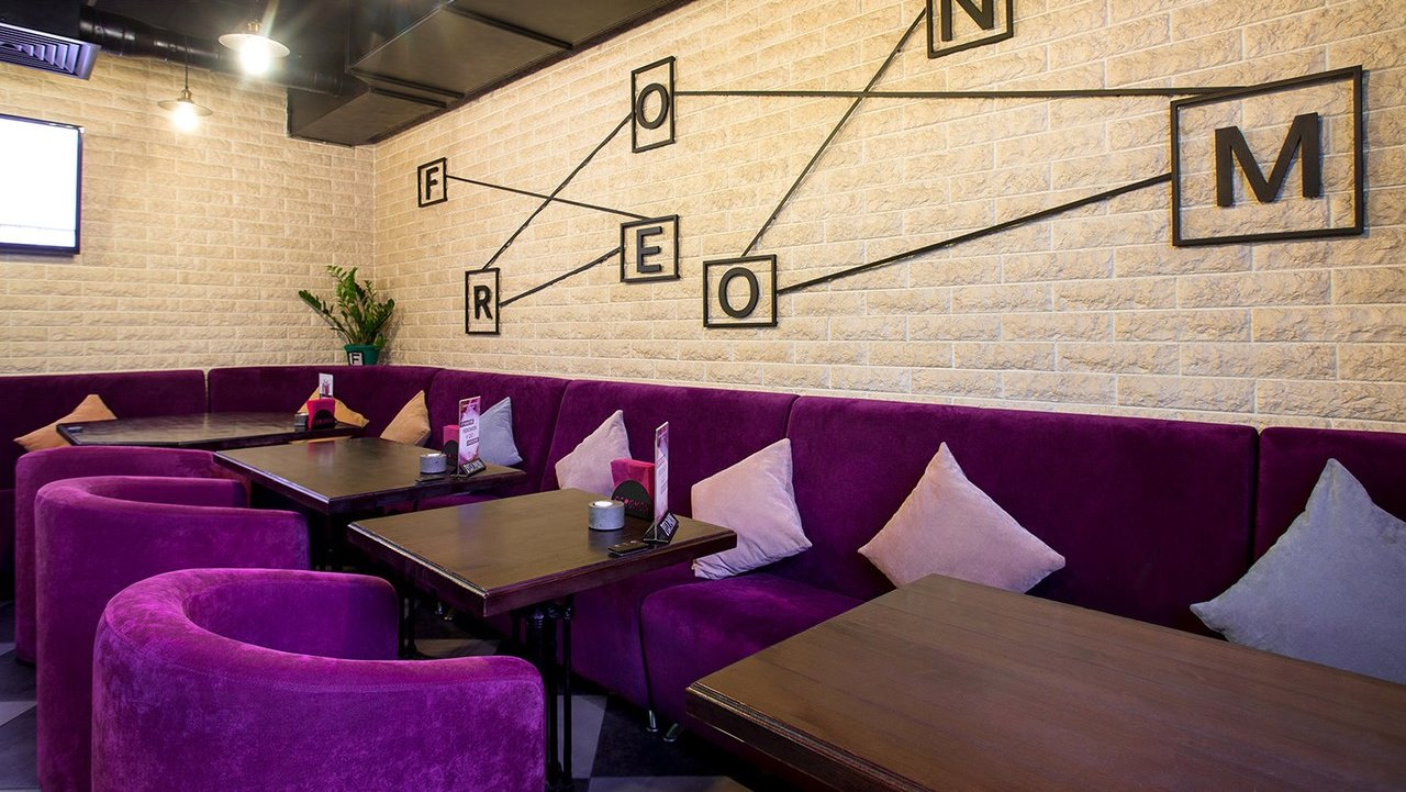 Ресторан Feromon Lounge Bar - фотография 3