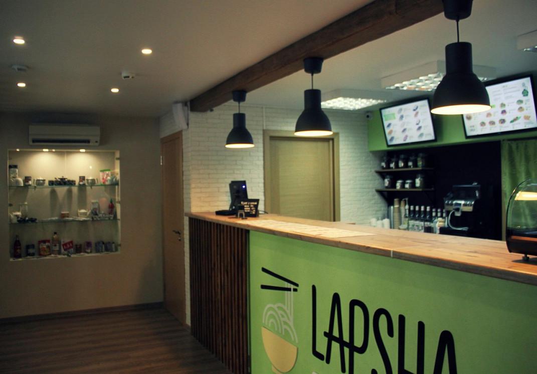 Ресторан Lapsha - фотография 2