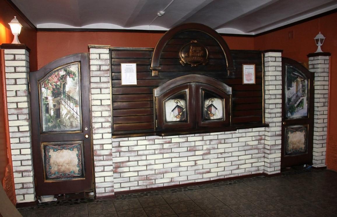Ресторан На Думской - фотография 2