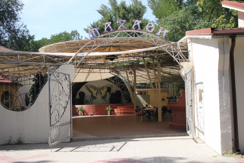 Ресторан Махаон - фотография 2