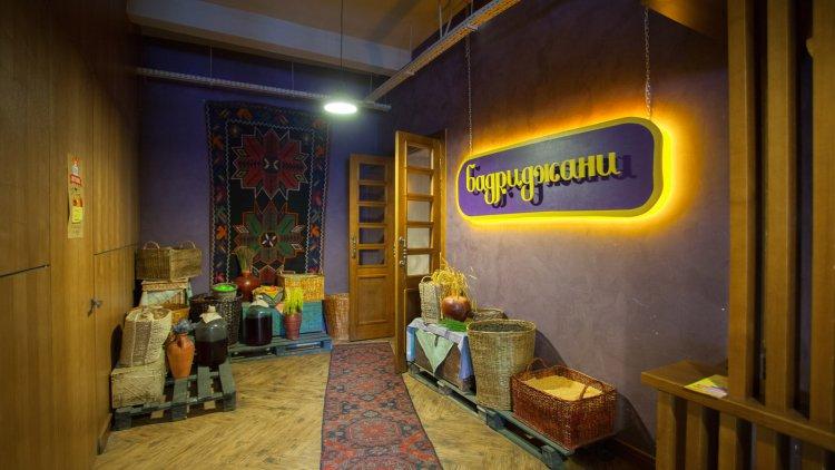Ресторан Бадриджани - фотография 1