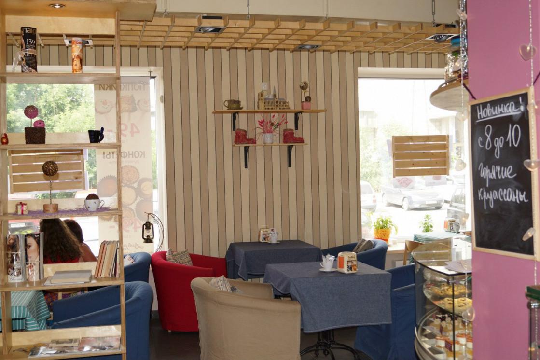 Ресторан Lamponi - фотография 3