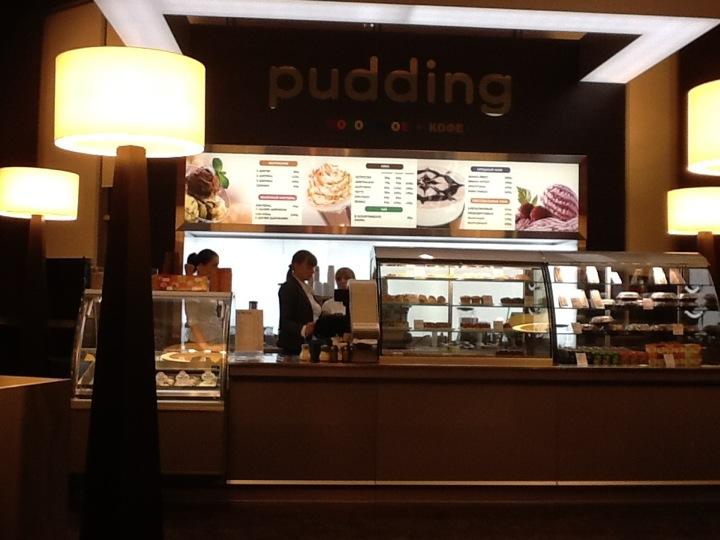 Ресторан Pudding - фотография 1