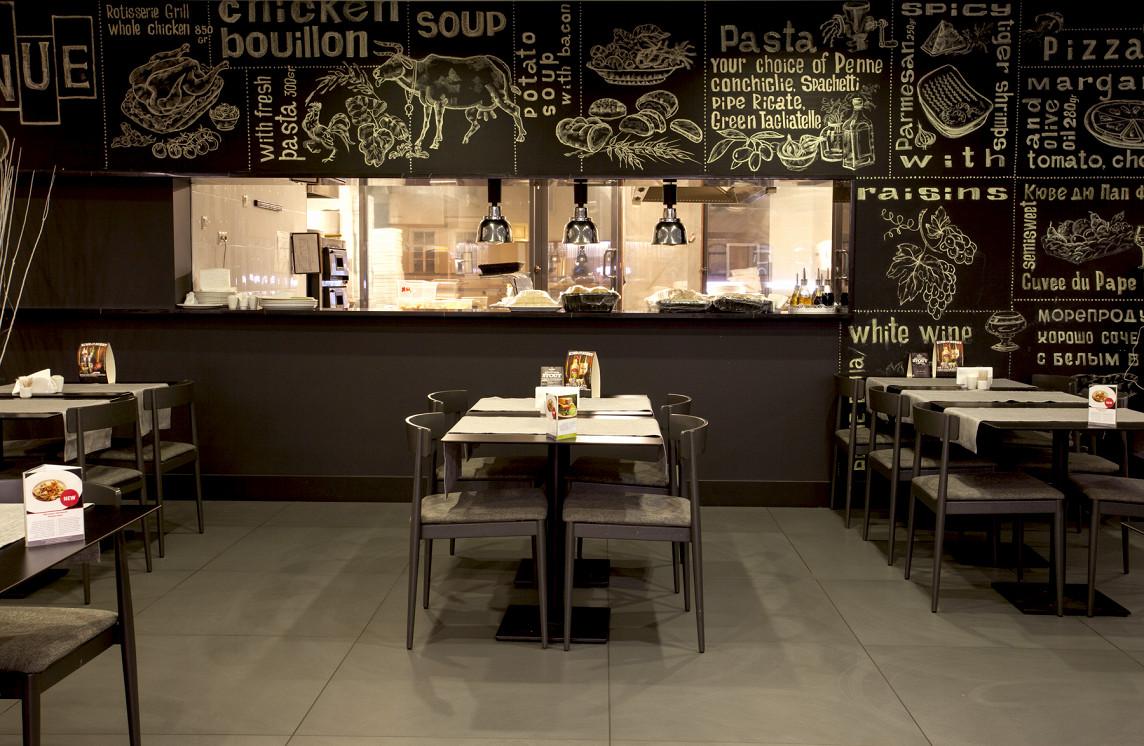 Ресторан Avenue 43/1 - фотография 2