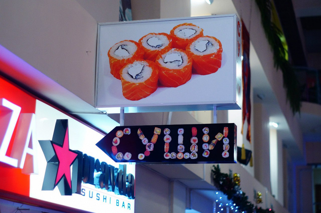 Ресторан Pravda - фотография 1