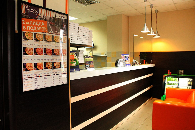Ресторан Roxx Pizza - фотография 2