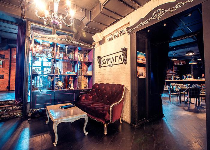 Ресторан Бумага - фотография 10